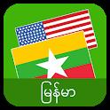English Burmese Translator icon