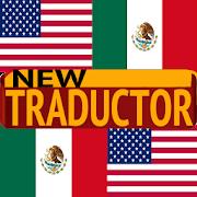 Spanish English Translator