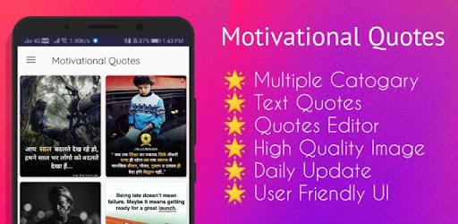 motivational quotes aplikace na google play