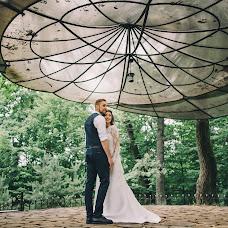 Wedding photographer Olga Aleksina (AleksinaOlga). Photo of 10.09.2017