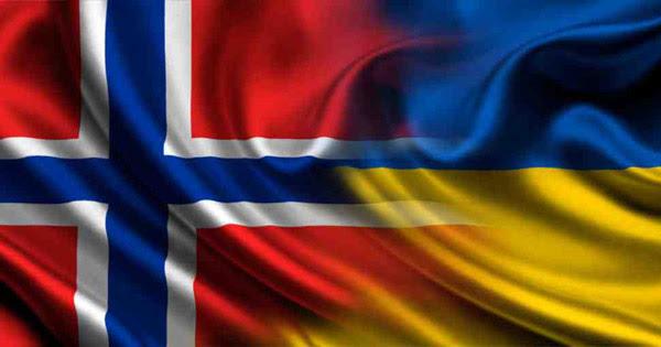 Флаг Дания - Украина