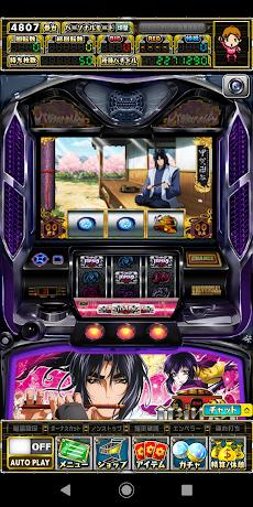 [グリパチ]バジリスク~甲賀忍法帖~II(パチスロゲーム)のおすすめ画像1