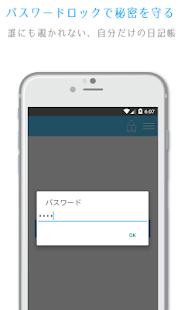Download オレだけの酒日記(酒記録・酒レビュー・食レポ) For PC Windows and Mac apk screenshot 8