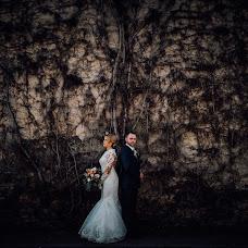 Wedding photographer Rafael Michel (rafaelmichel). Photo of 13.05.2018