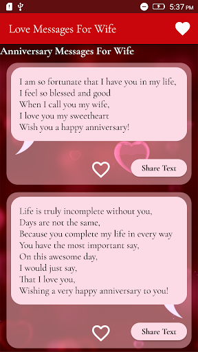 Love Messages For Wife Romantic Poems Images By Touchzing Media