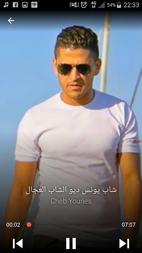 CHEB YOUNESS ELGUEZOULI MP3