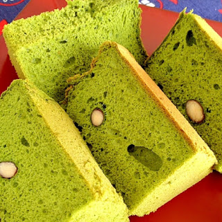 Chiffon Cake with Black Soybeans