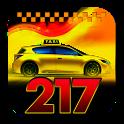 Такси 217 Онлайн icon