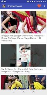 Latest Bhojpuri Videos 2018 - náhled