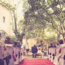 Wedding photographer María José (Aroca). Photo of 23.05.2019