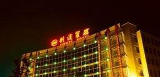 Yixing Hotel Jingxi - Yixing