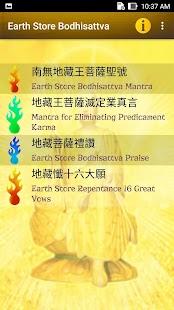 Earth Store Bodhisattva - náhled