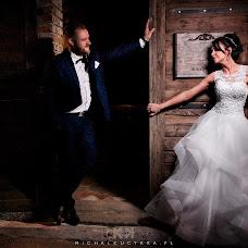 Wedding photographer Michał Kucyrka (kucyrka). Photo of 02.05.2018