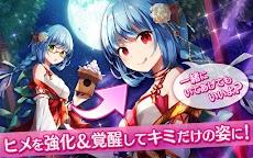 神姫覚醒メルティメイデン-美少女ゲームアプリ-のおすすめ画像3