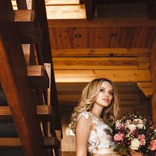 Wedding photographer Marina Yacuk-Andreychenko (MARskaya). Photo of 11.03.2018