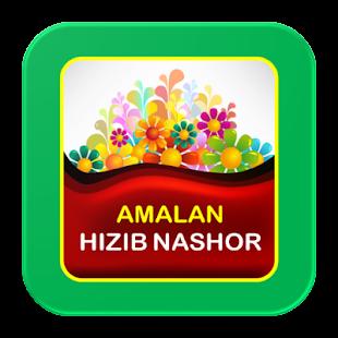 Amalan Hizib Nashor dan Khasiatnya - náhled