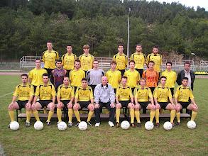 Photo: 2004-05 ΑΕΚ Περιφερειακό Πρωτάθλημα