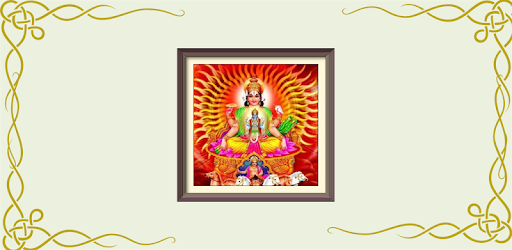 surya dev mantra meditation - Apps on Google Play