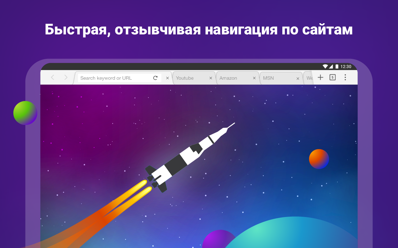 Puffin Web Browser – скриншот