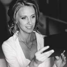 Wedding photographer Elena Levchenko (Levchas). Photo of 22.09.2017