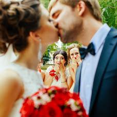 Wedding photographer Galina Chukaeva (goddess). Photo of 04.10.2015