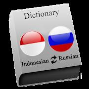 Indonesian - Russian
