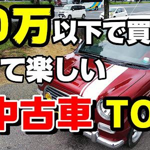 フェアレディZ S30型のカスタム事例画像 ソウヤ@道楽者のGarageLifeさんの2021年01月15日19:28の投稿