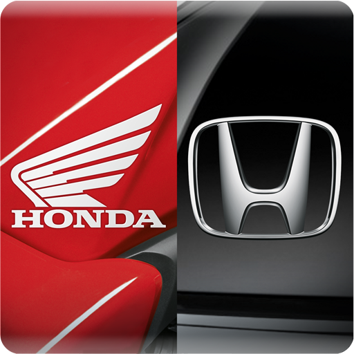 Baixar Consórcio Honda