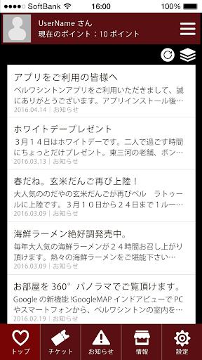 uff8duff9euff99uff9cuff7cuff9duff84uff9du30fbuff78uff9euff99uff70uff8cuff9fuff08u6d5cu677eu30fbu8c4au5dddu3000u30dbu30c6u30ebuff09 2.2.0 Windows u7528 4