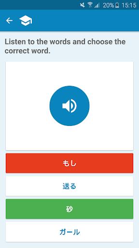 玩教育App 日本語 - アラビア語辞書免費 APP試玩