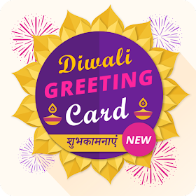 Hindu Diwali Festival 2018 - SMS, Wishes, Images