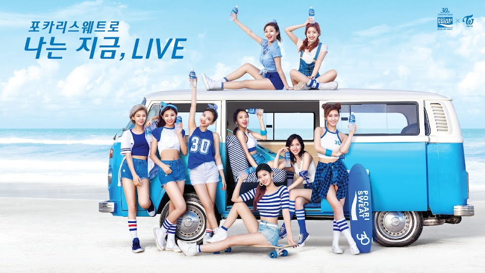 twice pocari sweat 2018