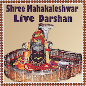 Shree Mahakaleshwar Darshan