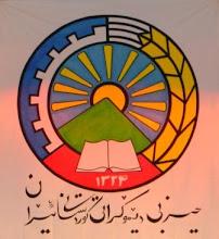 Photo: Kurdien talvijuhla 18.12.2010 Kurdernas vinterfest