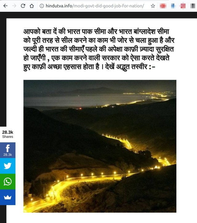 MHA uses Moroccan border picture in report to show Indian border floodlit