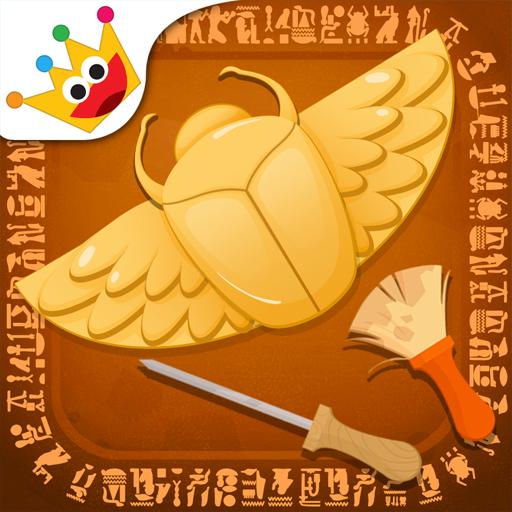 考古学者 - 古代エジプト - 子供のためのゲーム 教育 LOGO-玩APPs