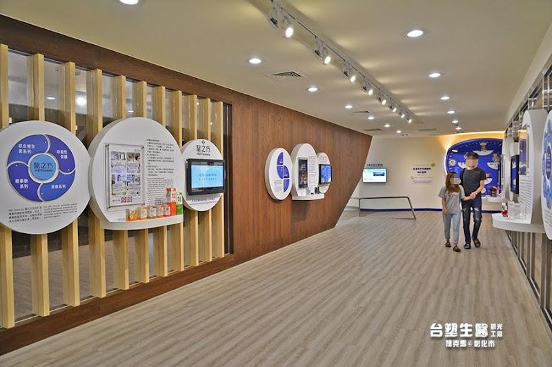 台塑生醫健康悠活館成品展示