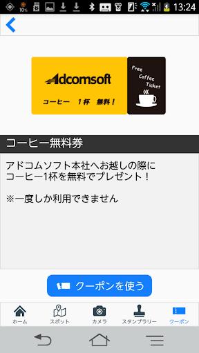 u30abu30b6u30b9u30deu30c3u30d7 1.1.0 Windows u7528 4