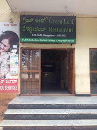 Green Leaf Restaurant photo 3