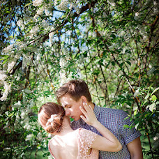 Wedding photographer Delana Romanova (Delana). Photo of 24.06.2017
