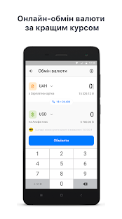 App Alfa-Mobile Ukraine APK for Windows Phone