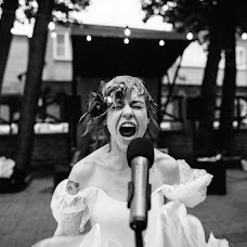 Photographer sa kasal Yuliya Frantova (FrantovaUlia). Larawan ni 25.05.2014