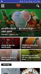 All Bangla Newspaper free and Fast Loading for PC-Windows 7,8,10 and Mac apk screenshot 8