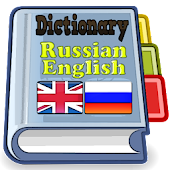 Russian English Dictionary