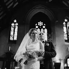 Wedding photographer Irina Aksenova (aksenovaphoto). Photo of 07.12.2015