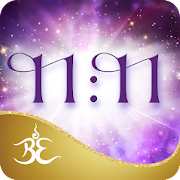App Icon for Alana Fairchild's 11:11 ORACLE App in Czech Republic Google Play Store