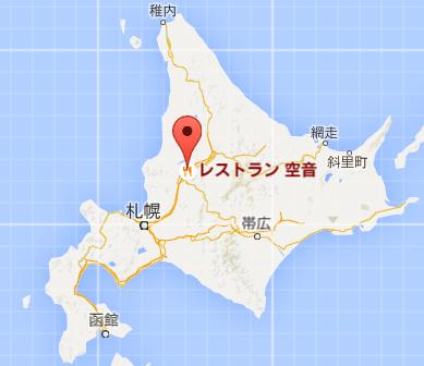 地図:レストラン空音
