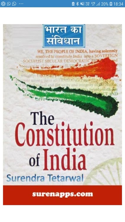 All articles constitution