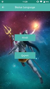 Mahadev Status And Image - náhled