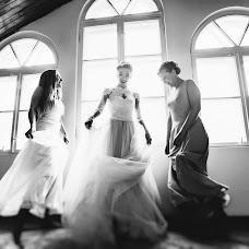 Wedding photographer Valeriya Yaskovec (TkachykValery). Photo of 09.01.2017